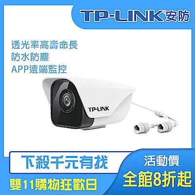 【TP-LINK】PoE串聯供電紅外網路攝影機 TL-IPC525K2P