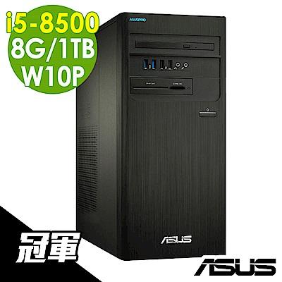 ASUS M640MB i5-8500/8G/1T/W10P
