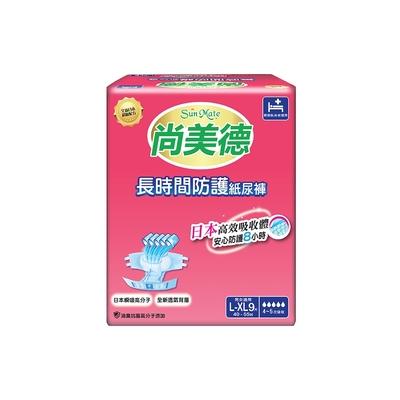 Sun Mate尚美德 長時間防護成人紙尿褲L-XL號(9片/包)-成人紙尿褲-褲型紙尿褲