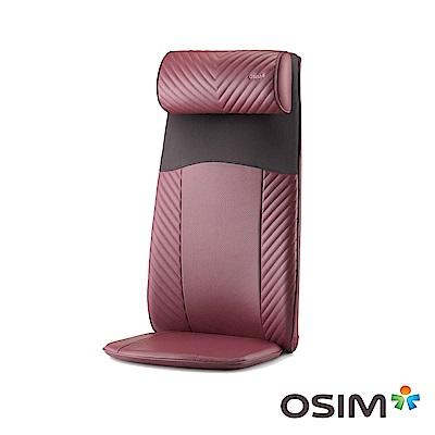 OSIM 背樂樂 按摩背墊/肩頸按摩 OS-260 (快)