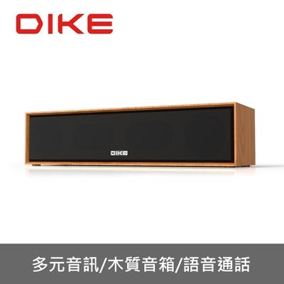 DIKE DSO270DBR Elite 可攜式木紋多功能無線藍牙喇叭