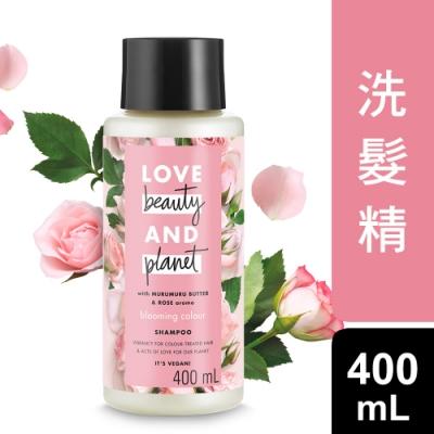 Love Beauty and Planet 保加利亞玫瑰染燙修護洗髮精 400ML