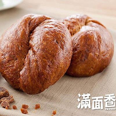 滿面香 沖繩黑糖饅頭(4顆入)