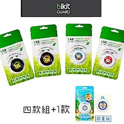 【韓國Bikit Guard】防蚊扣四款組+1款(Pororo聯名限量版)