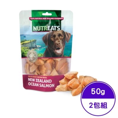 紐西蘭NUTREATS-犬用深海鮭魚凍乾(心血管關節保健) 50g (2包組)