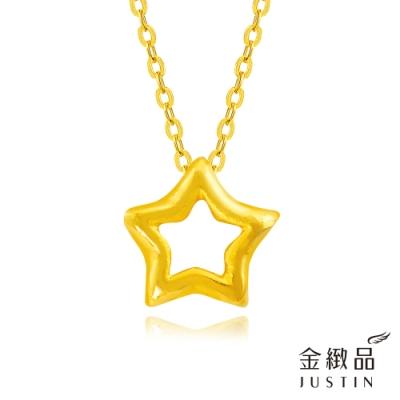 金緻品 黃金項鍊 星彩光芒 0.9錢