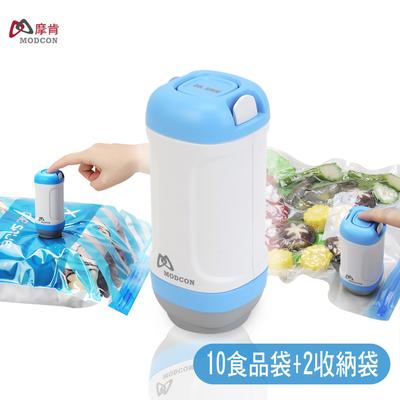 [摩肯]DR. SAVE 真空機-食品保鮮/收納組(含食品袋10收納袋2)