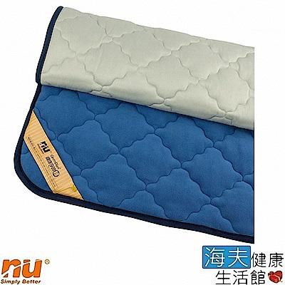 海夫 NU 恩悠數位 舒眠健康能量雙面毯-單人(120x180cm)