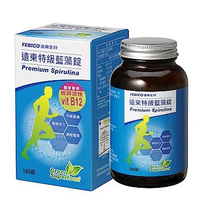 遠東生技 特級藍藻500mg(180錠/瓶)共3瓶