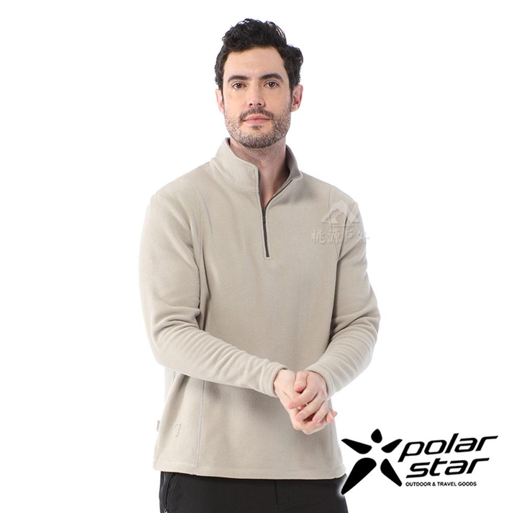 【PolarStar】中性 高領拉鍊保暖衣『沙灰』P20209