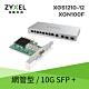 Zyxel 合勤 XGS1210-12 12埠 Multi-Giga 網頁式 簡易 智慧型網路管理交換器+Zyxel合勤 XGN100F 10Gb SFP+光纖 單埠 高速 有線網路卡 product thumbnail 1