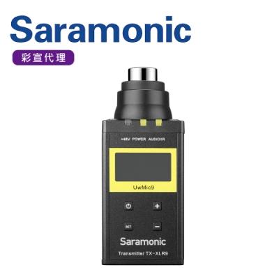 Saramonic楓笛 UwMic9 XLR卡農接頭無線發射器TX-XLR9(彩宣公司貨)