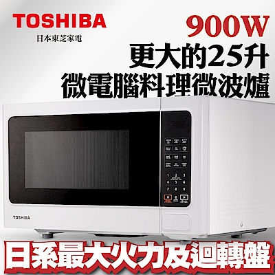 【TOSHIBA東芝】微電腦料理微波爐 (25L) ER-SS25(W)TW @ Y!購物