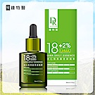 Dr.Hsieh 18+2%UrMA杏仁熊果酸更新精華30ml
