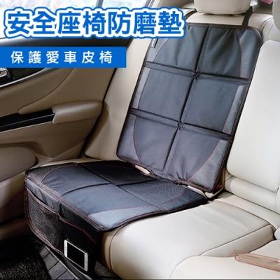 【super舒馬克】頂級安全座椅保護墊/防磨墊