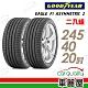 【固特異】EAGLE F1 ASYMMETRIC 2 ROF AY2R 高性能失壓續跑輪胎_二入組_245/40/20 product thumbnail 1