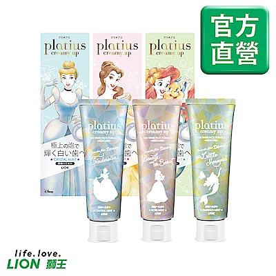 [時時樂限定]日本獅王LION Platius極上泡沫亮白牙膏90g (3件只要360)
