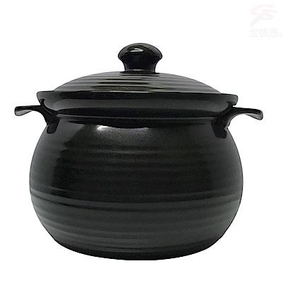 金德恩 莉陞陶手作坊 養生多功能安全陶鍋5.3L