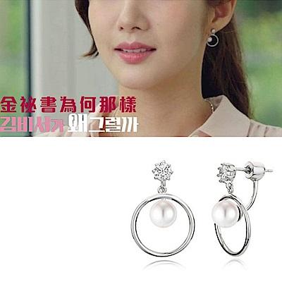 梨花HaNA 韓劇金秘書為何那樣朴敏英圈型珍珠極簡耳環