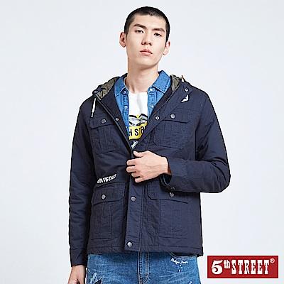 5th STREET 拼色多口袋連帽鋪棉外套-男-丈青色