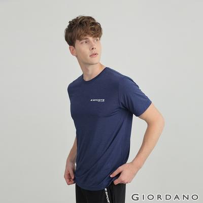 GIORDANO 男裝輕薄涼感素色圓領T恤 - 23 深藍