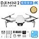 DJI Mini 2 摺疊航拍機 空拍機 暢飛套裝版 4K畫質 (公司貨) product thumbnail 2
