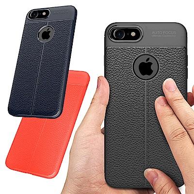 VXTRA iPhone SE2/8/7 4.7吋 共用 手感皮紋風 軟性手機殼