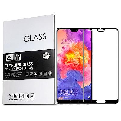 IN7 HUAWEI P20 Pro (6.1吋) 高透光3D全滿版鋼化玻璃保護貼
