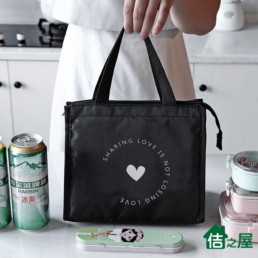佶之屋 420D可愛風牛津布保溫保冷袋(基本加寬款)-快速到貨