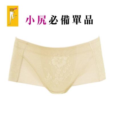 華歌爾 baby HIP 64-76 低腰短管修飾褲(珍貝黃)