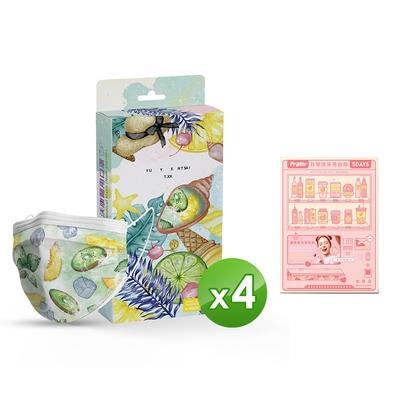 沃康 醫用口罩(未滅菌)(雙鋼印)-成人平面 任選(10入/盒x4)+ Protis普麗斯 蜜桃香氛清爽牙貼(5天份,效期至2022.11)