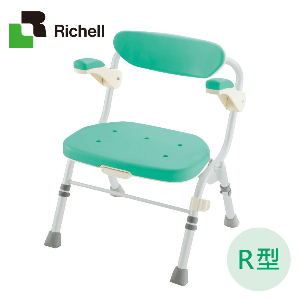 日本利其爾Richell-摺疊扶手型大洗澡椅-R型綠