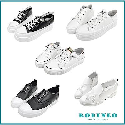 【時時樂限定】Robinlo 狂銷萬雙真皮小白鞋 (五款任選,原價1680)