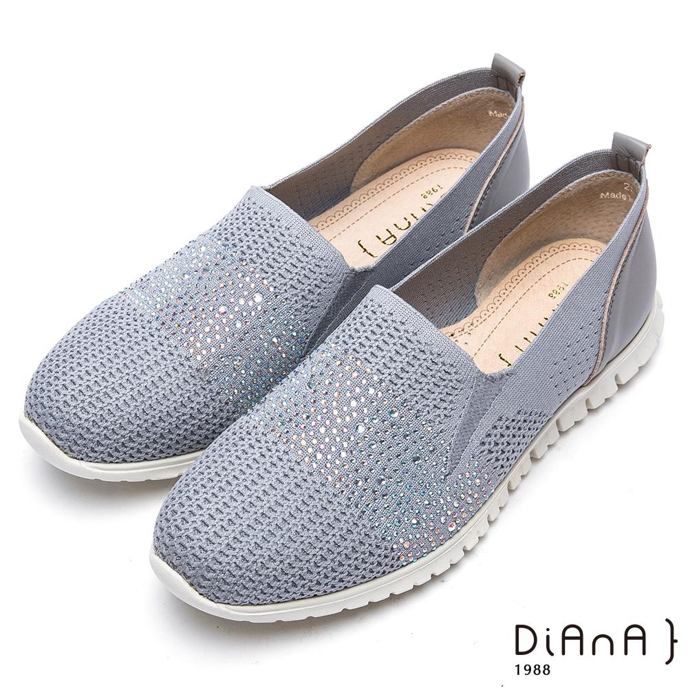 DIANA 漫步雲端焦糖美人款--閃耀晶鑽針織輕量厚底休閒鞋 –灰