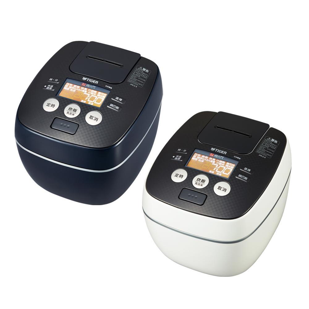 TIGER虎牌 6人份可變式雙重壓力IH炊飯電子鍋(JPB-G10R)