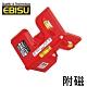 【Ebisu Diamond】Pro-Mini系列-垂直磁性定位水平尺 product thumbnail 1
