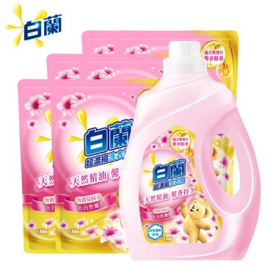 [時時樂限定] 白蘭 含熊寶貝馨香精華洗衣精1+6件組(2.5KGX1+1.6KGx6)
