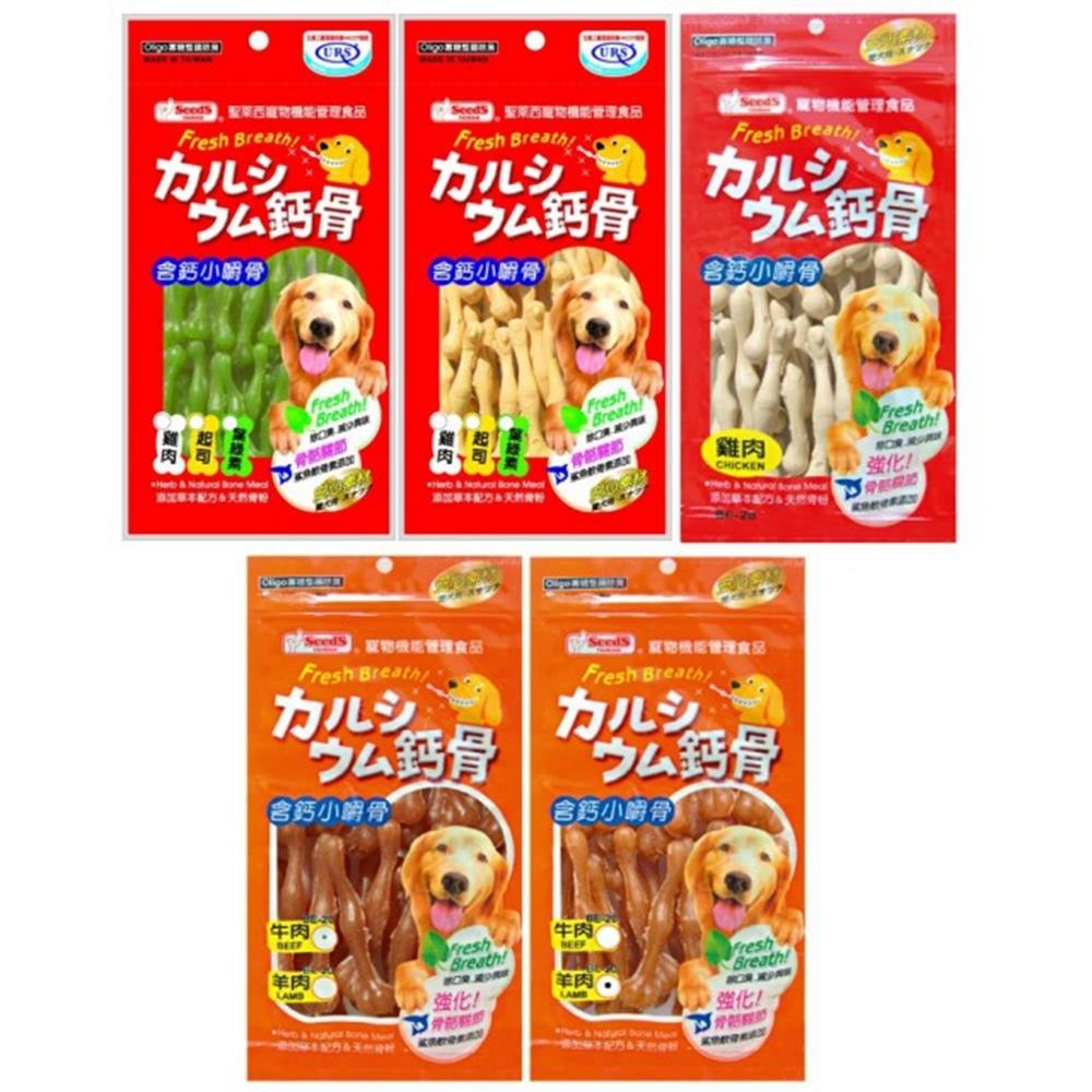 Seeds 聖萊西 含鈣小嚼骨系列《雞肉/牛肉/羊肉/起司/葉綠素》140g (兩包組)