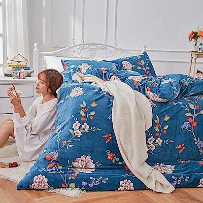 戀家小舖 / 法蘭絨  雙人特大床包兩用毯組  蔚藍花吟  保暖抗寒