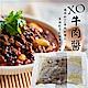 海陸管家XO牛肉醬(每包約140g) x10包 product thumbnail 1