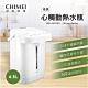CHIMEI 奇美 4.5L 不鏽鋼觸控電熱水瓶 WB-45FX00 product thumbnail 2