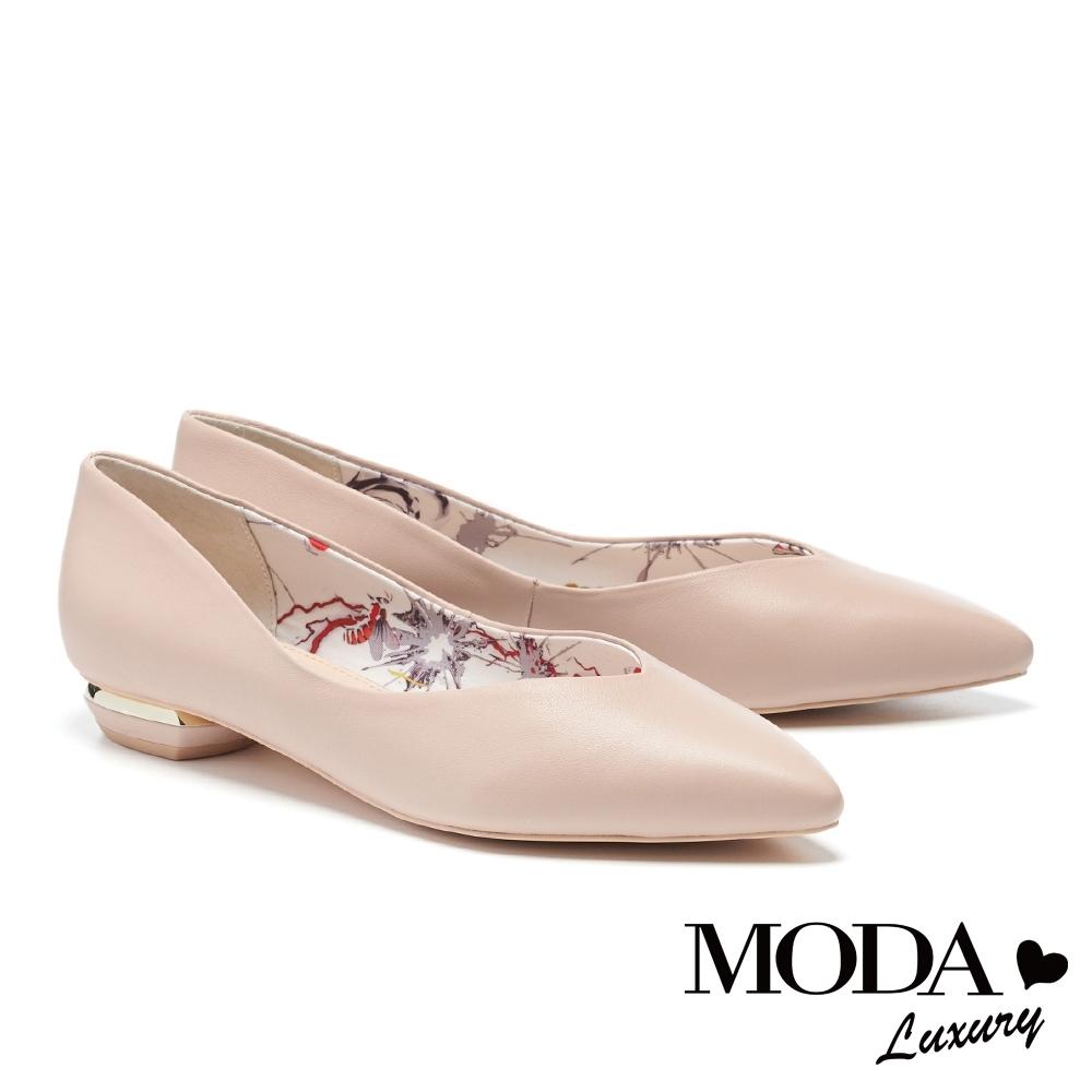 低跟鞋 MODA Luxury 簡約純色羊皮尖頭低跟鞋-粉