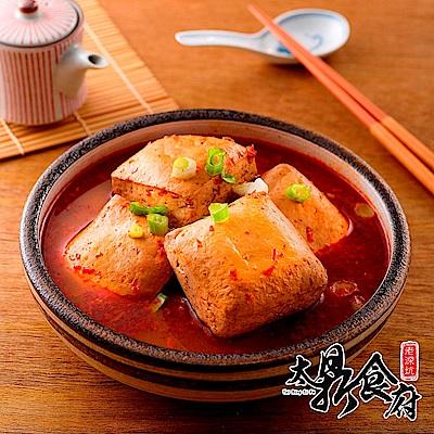 老深坑太鼎食府 麻辣臭豆腐鍋1200g(固形物560g)/盒