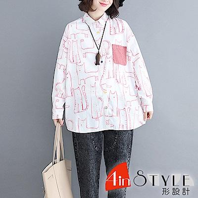 翻領手繪貓咪造型口袋襯衫 (白色)-4inSTYLE形設計