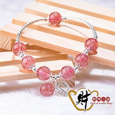財神小舖 事業有成 草莓晶手鍊 925純銀 (含開光) SG-1010