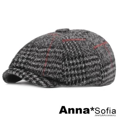 【2件69折】AnnaSofia 粗織紅線格 混羊毛呢報童帽鴨舌帽貝蕾帽(黑灰系)