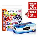大王elleair超吸收廚房紙巾(70抽/2捲)X20包+送奢侈面紙(200抽/盒)X2盒