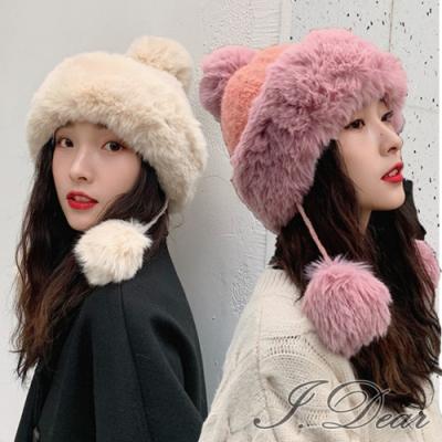 I.Dear-日韓可愛蓬鬆仿兔毛絨球針織保暖公主雷鋒帽(4色)