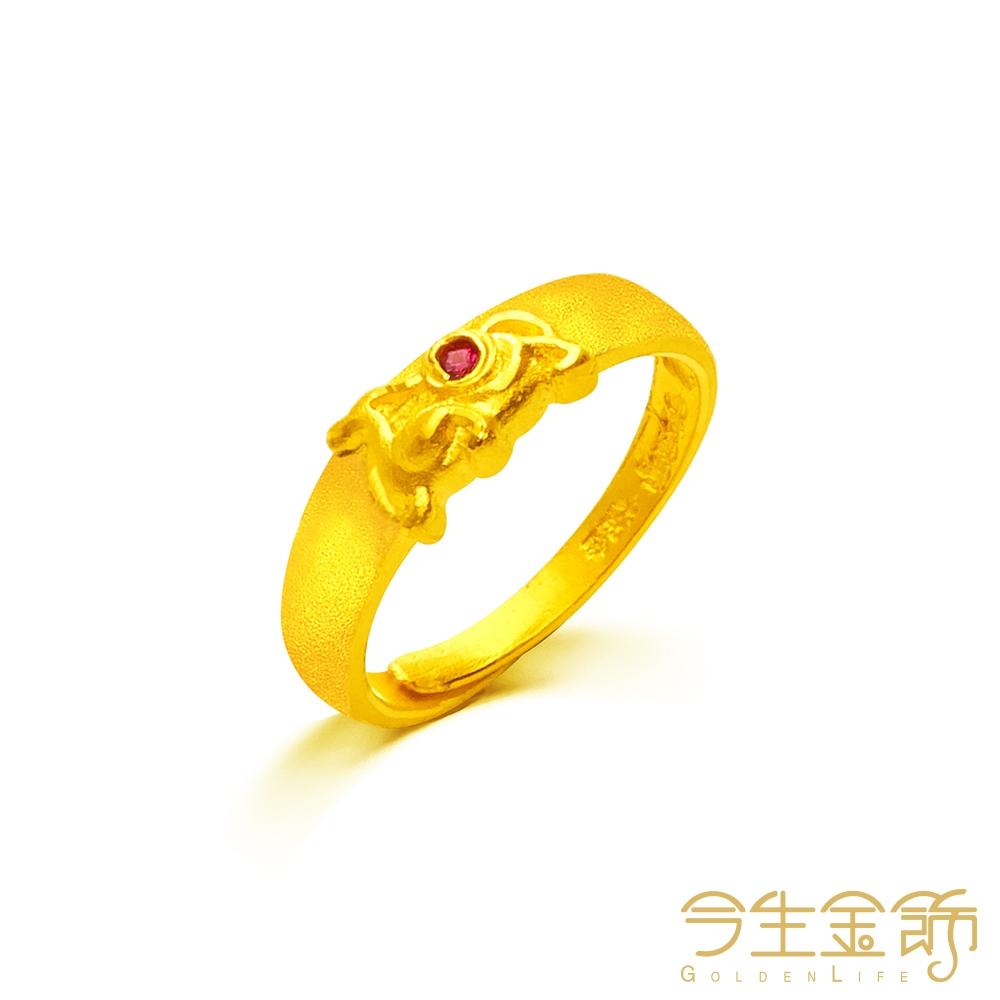 今生金飾 富貴貔貅戒 黃金戒指