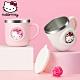 【優貝選】凱蒂貓KITTY 可愛立體刻度兒童用不鏽鋼杯子 260ML product thumbnail 1